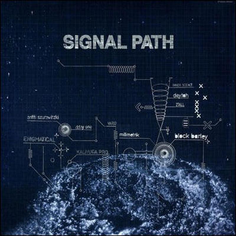 V.A/Signal Path [2LP]