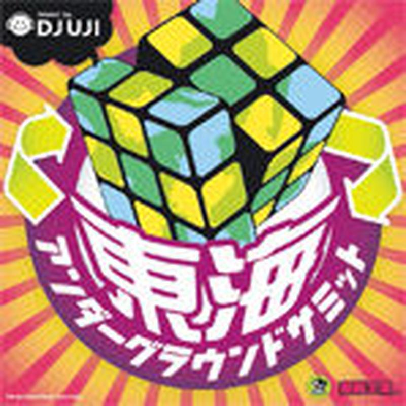 DJ UJI / 東海アンダーグラウンドサミット [MIX CD]