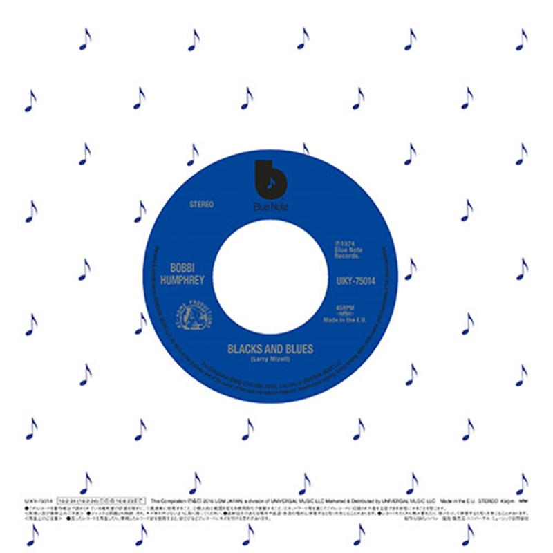 近日入荷 - Alphonze Mouzon / Bobbi Humphrey - You Don't Know How Much I Love You [7inch]