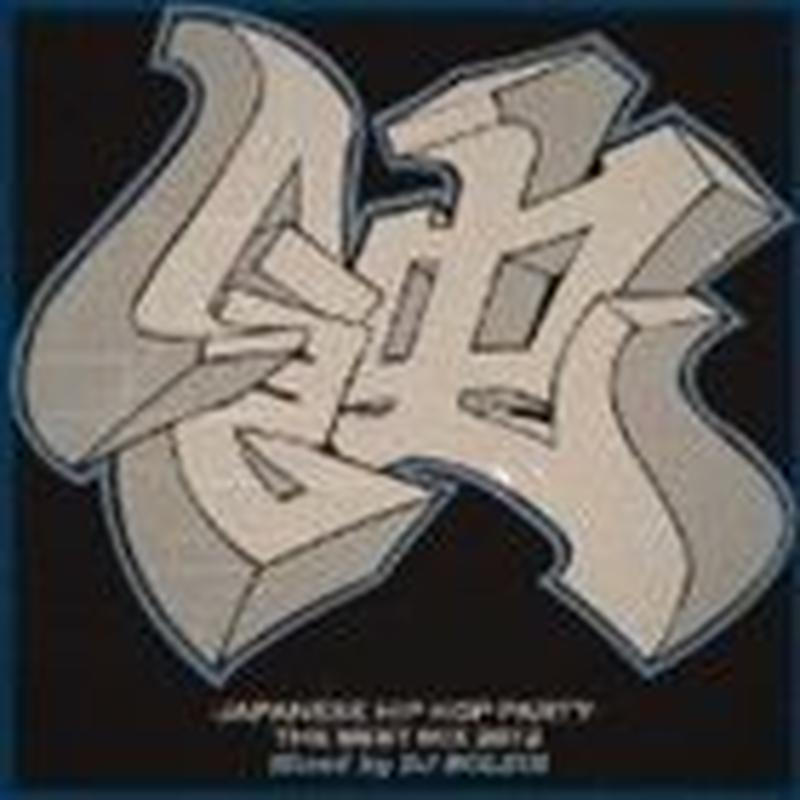 V.A. / 蝕 -JAPANESE HIP HOP PARTY- THE BEST MIX 2012 MIXED BY DJ BOLZOI [MIX CD]