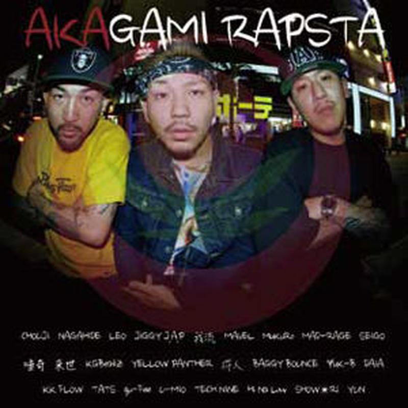 CHOUJI / AKAGAMI RAPSTA [CD]