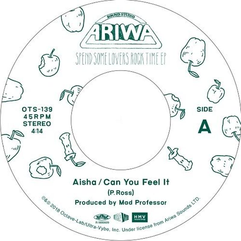 Aisha - Can You Feel It / Can You Feel It (Instrumental) [7inch]
