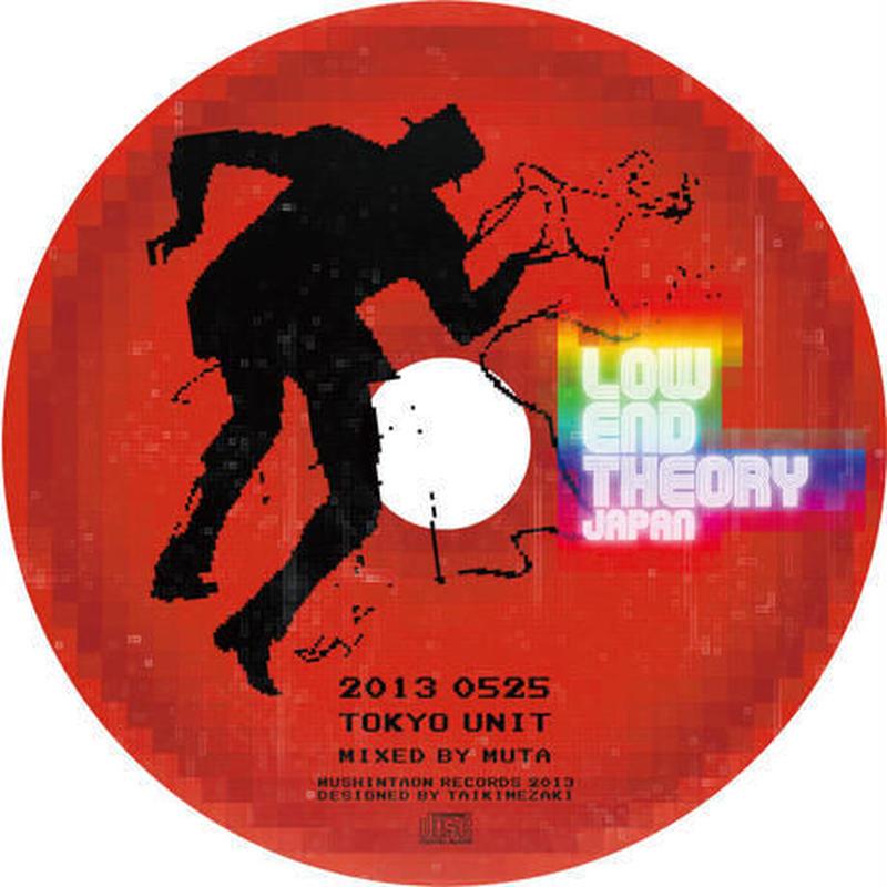 DJ MUTA / LOW END THEORY 2013 LIVE MIX!!! [MIX CD]