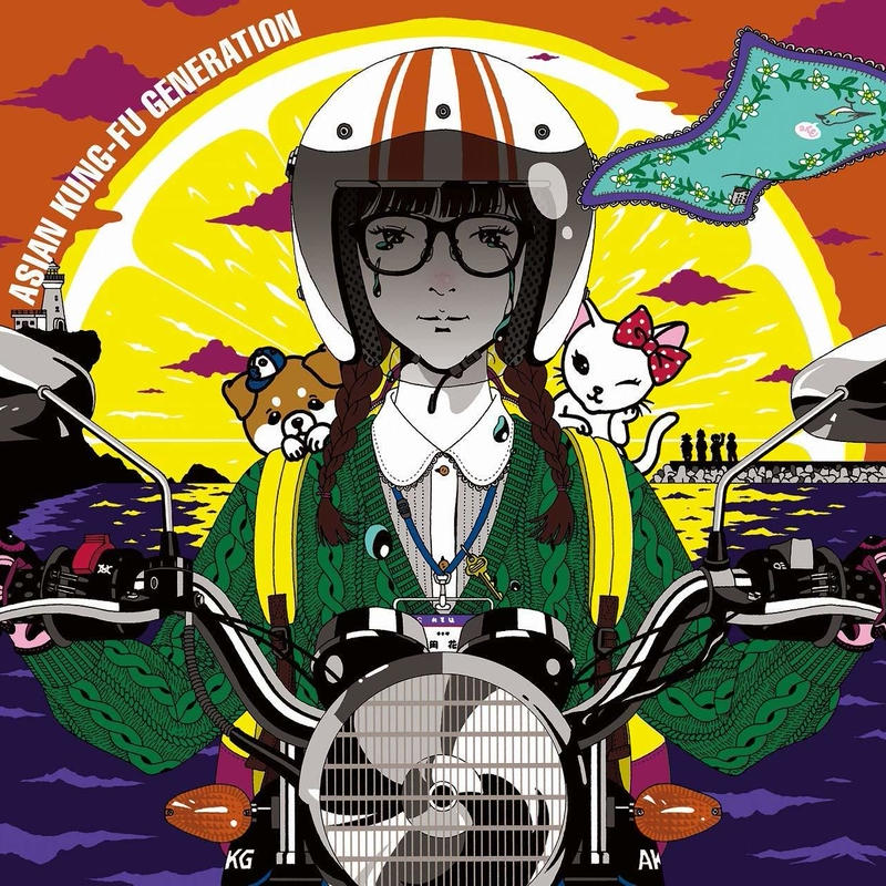 ASIAN KUNG-FU GENERATION / ボーイズ&ガールズ [7inch]