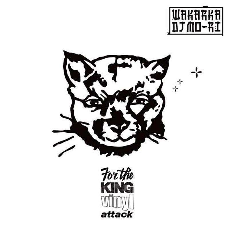 DJ MO-RI / WAKARKA [MIX CD]