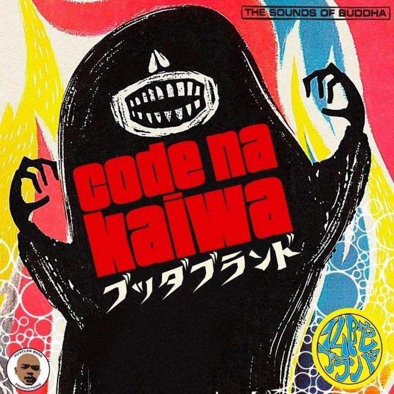 6/19 - Buddha Brand / Codeな会話 [7inch]