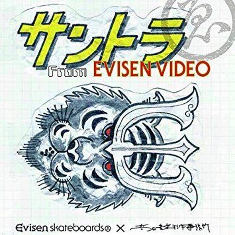 Evisen Skateboardsゑ x 高田音楽制作事務所 / サントラ From EVISEN VIDEO [CD]