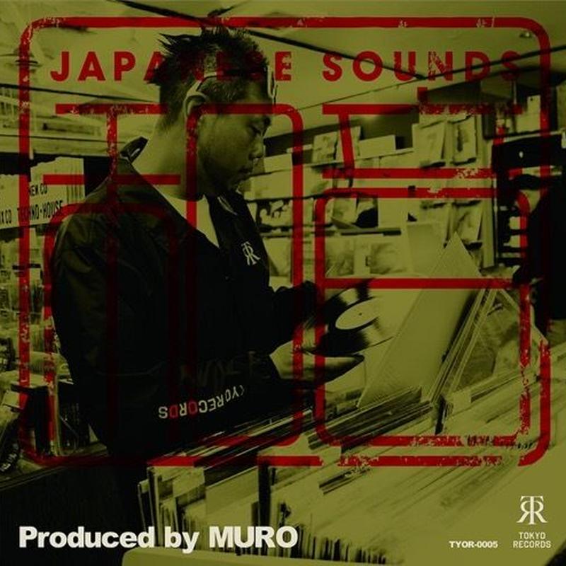 MURO / 和音 covered by MURO [CD]