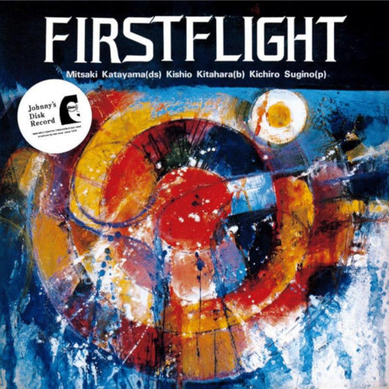 片山光明 / First Flight [LP]