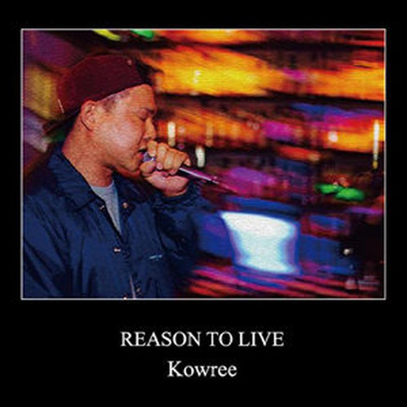 KOWREE / REASON TO LIVE(特典付) [CD]