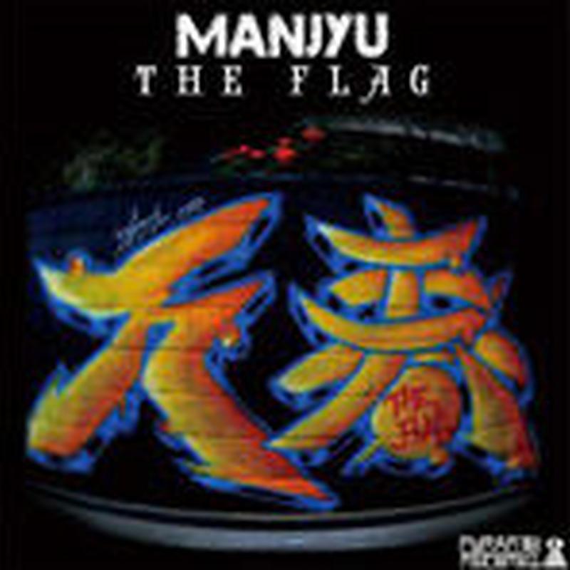 万寿 / THE FLAG [CD]