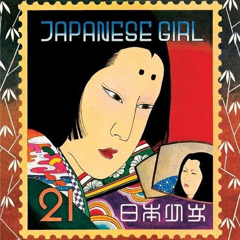 矢野顕子 / JAPANESE GIRL [LP]