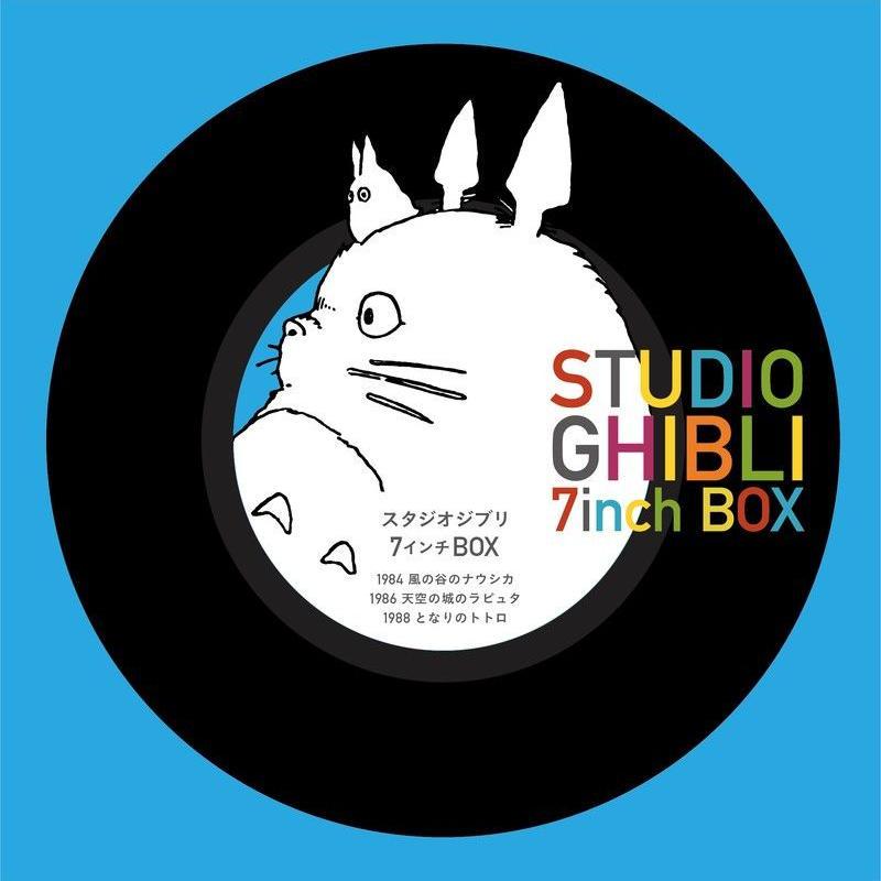 7/10 - V.A. / STUDIO GHIBLI 7inch BOX [7inch×5]