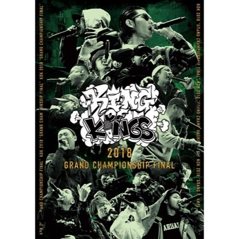 VARIOUS ARTISTS / KING OF KINGS 2018 -GRAND CHAMPIONSHIP FINAL- [DVD]