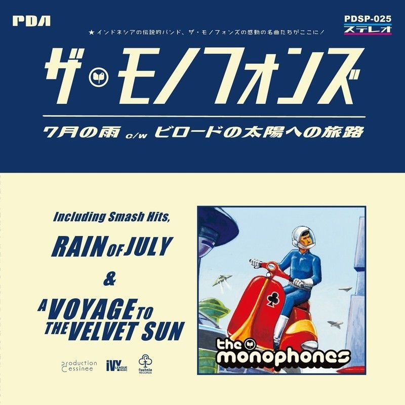 8/7 - The Monophones (ザ・モノフォンズ) / Rain Of July c/w A Voyage To The Velvet Sun [7inch]