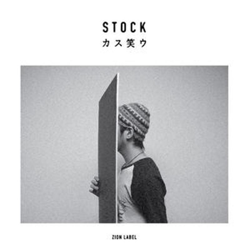 STOCK / カス笑ウ [CD]