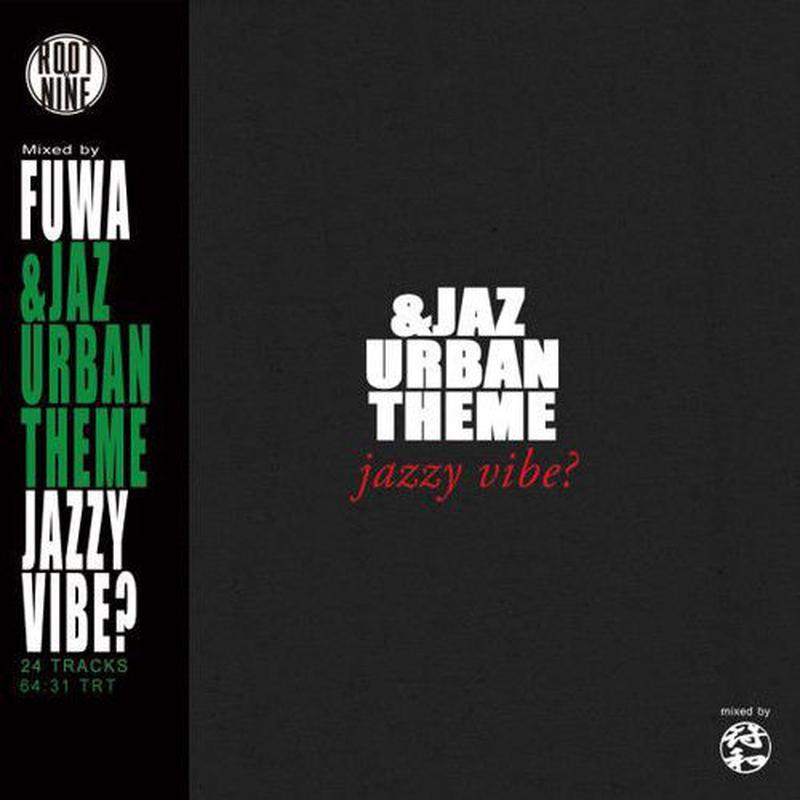 符和 / &Jaz Urban Theme [MIX CD]