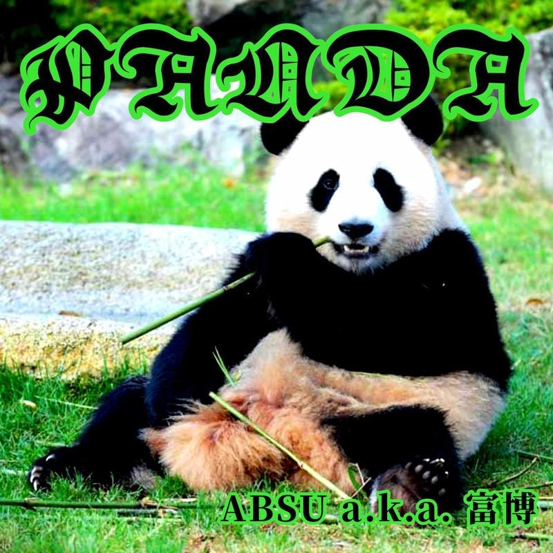 ABSU a.k.a 富博 from BIG-RE-MAN / PANDA [CD]
