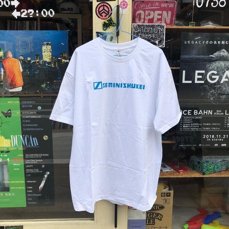 SEMINISHUKEI Teeshirt(blue logo)