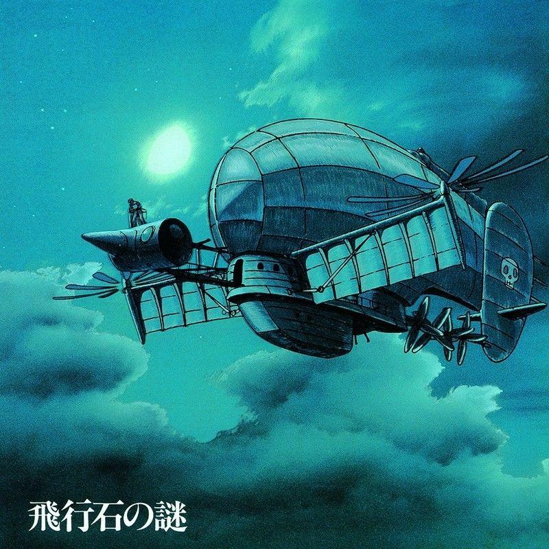 久石譲 / 天空の城ラピュタ サウンドトラック 飛行石の謎 [LP]