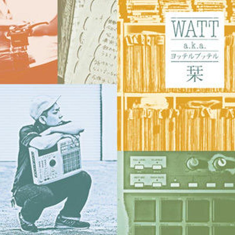 WATT a.k.a. ヨッテルブッテル / 栞 [CD]