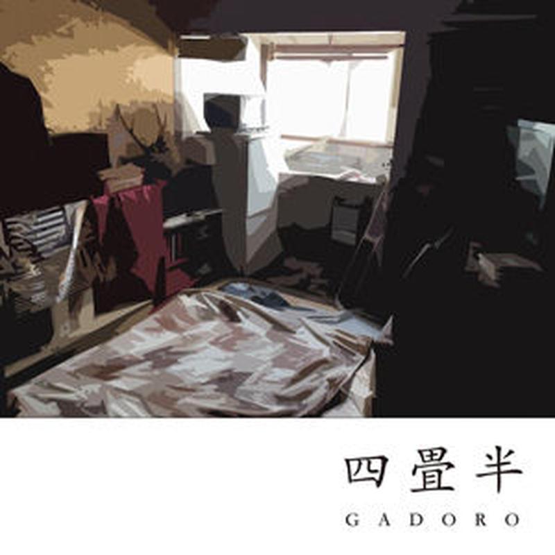 GADORO / 四畳半 [CD]