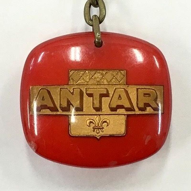 [Keychain]ANTAR