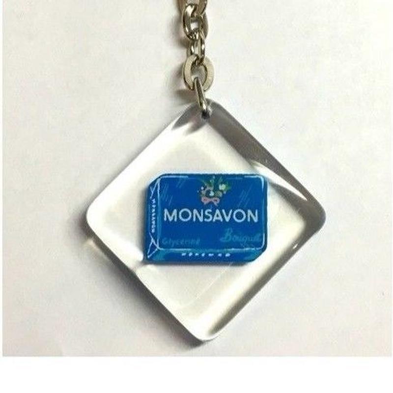 [Keychain]MONSAVON