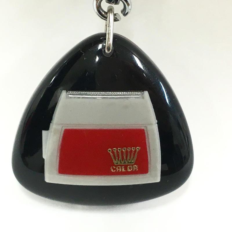 [Keychain]CALOR