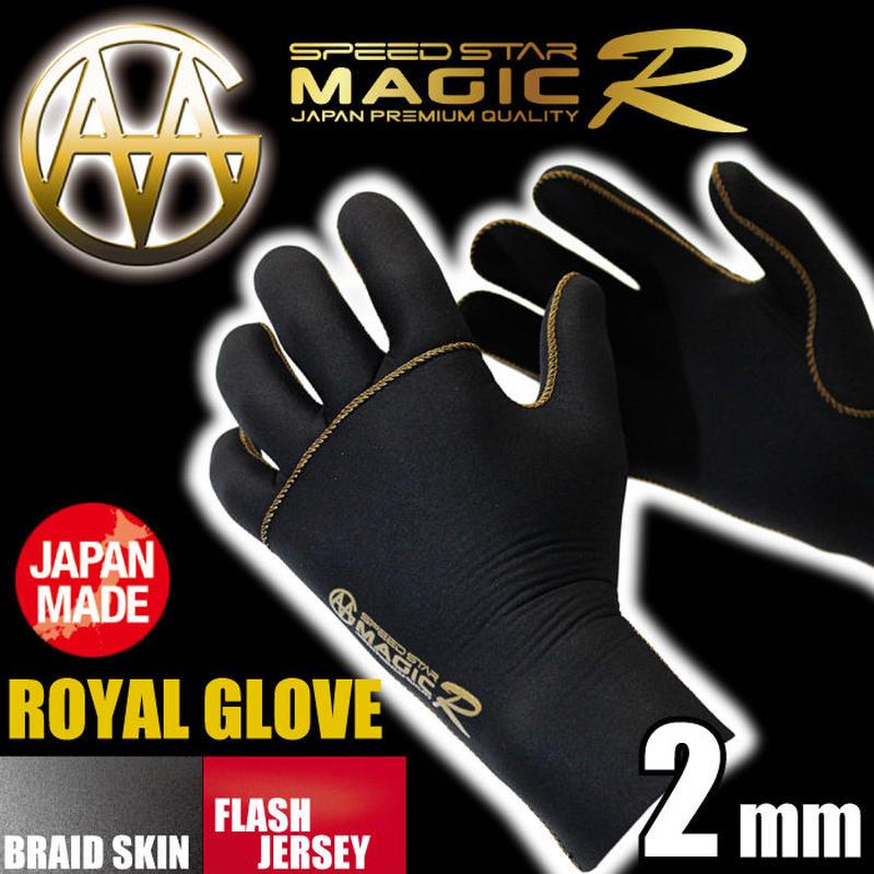 MAGIC 2mm Royal Glove