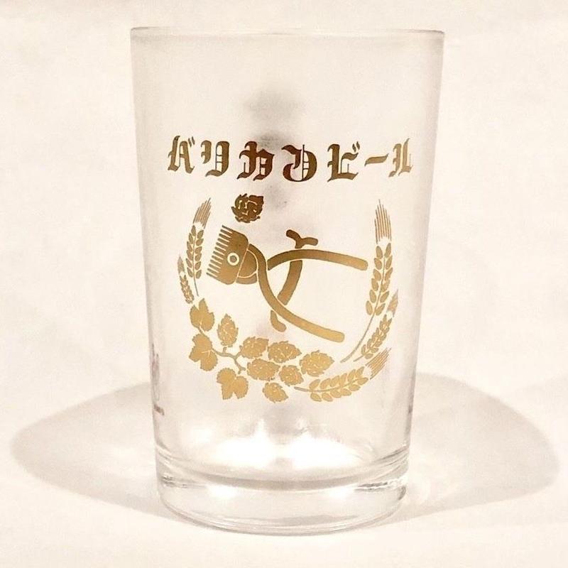 瓶ビール専用グラス V.A.L.S #9