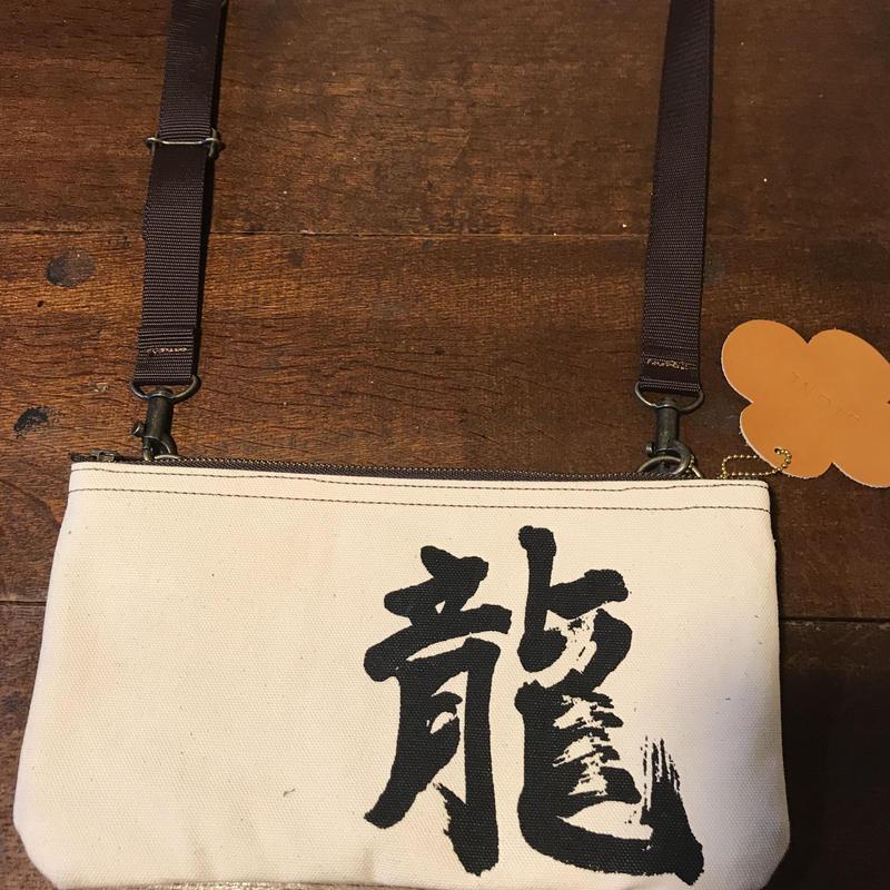 漢字プリントサコッシュ