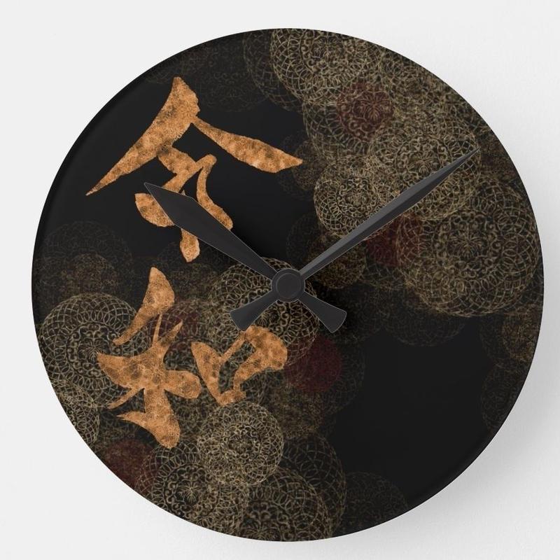 新元号・令和 壁時計 侍