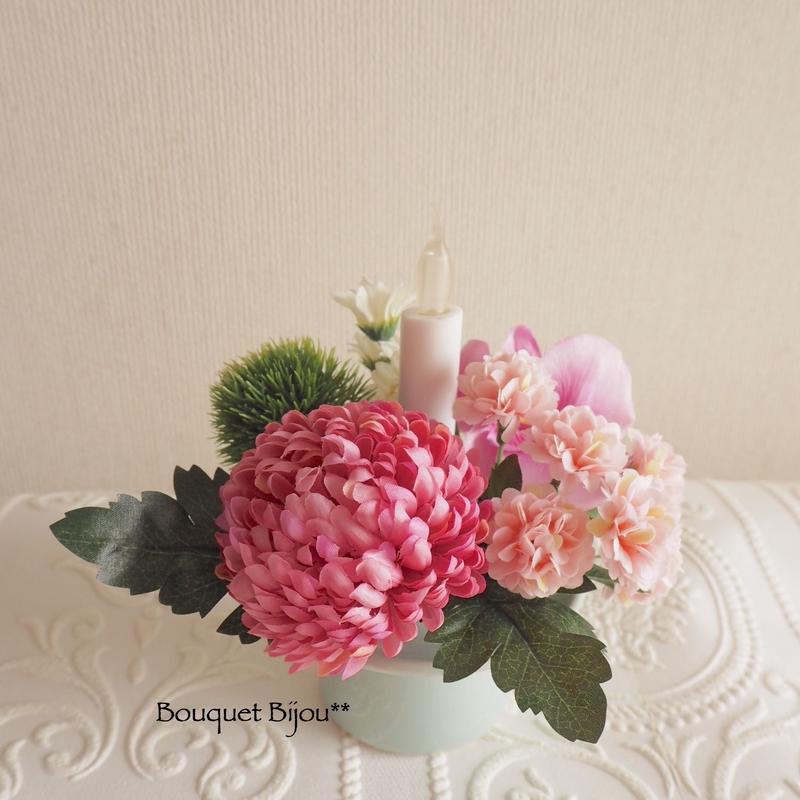 *新色 仏花〈火を使わないロウソク付き〉鞠花 B25 (花器 薄翡翠色)