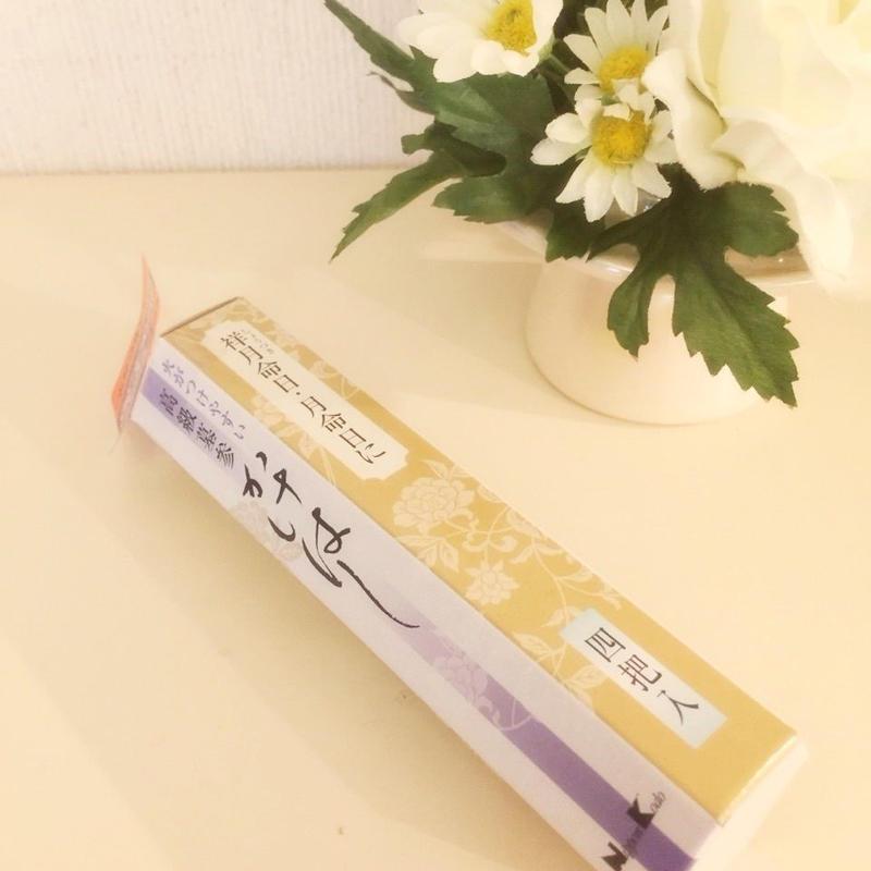 お墓参り【お線香】白檀の香り BG07