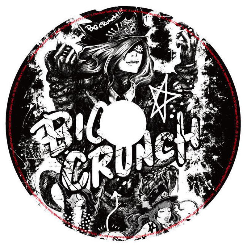 "2nd ALBUM:BIG CRUNCH 002 ■BONUS TRACK:TAKAMI""Dragons Nighter""+DJWarp""White Bass"""