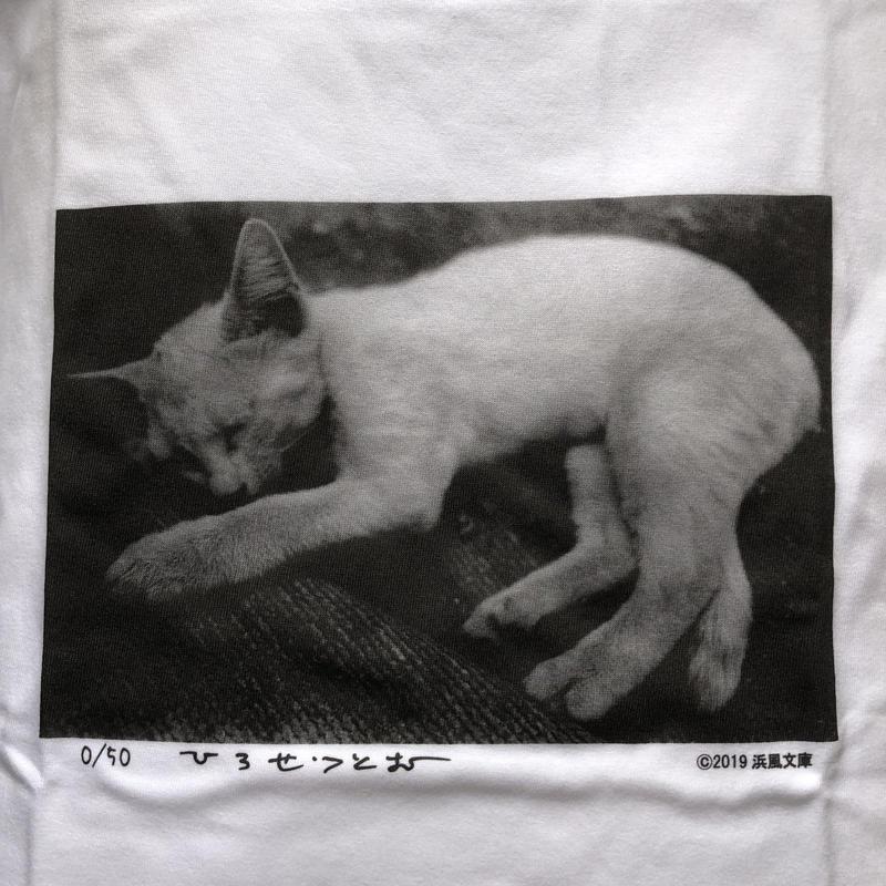 広瀬 勉 猫Tシャツ 限定50枚 浜風文庫オリジナル