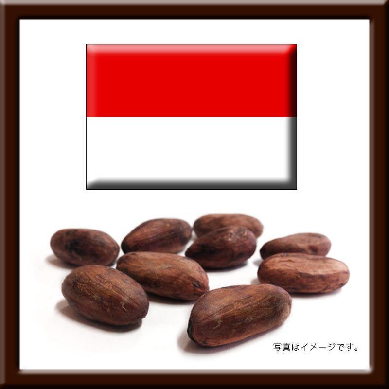 310179 / インドネシア産カカオ豆 / 1.5㎏