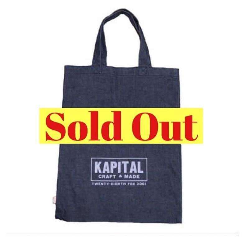 KAPITAL(キャピタル) デニムトートバッグ