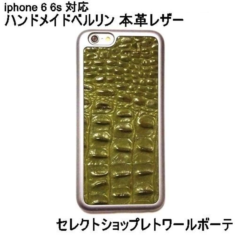 マッバ mabba 本革 レザー Rauber iPhone 6 6s Case Kroko iphone6sカバー おしゃれ 在庫一掃sale