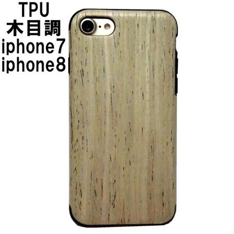 iphone8 iphone7 ケース TPU Candies アイフォン8 アイフォン7 木目調 おしゃれ