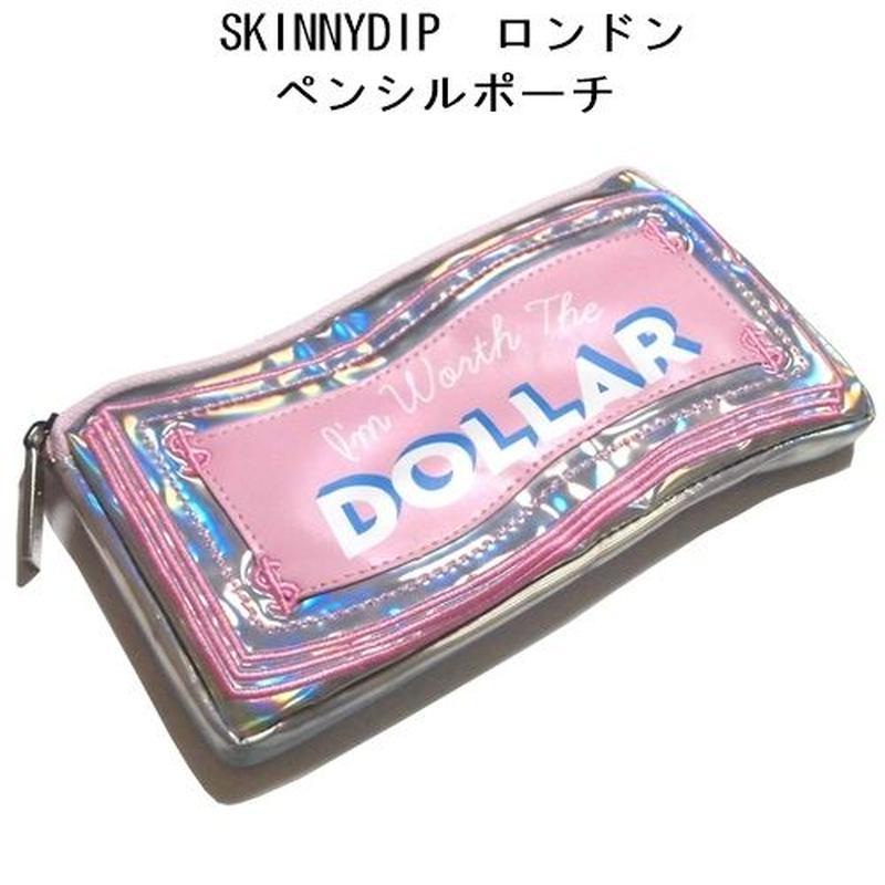 skinnydip スキニーディップ ペンケース ペンポーチ かわいい ピンク お金 おもしろい うす型 スリム 女性 ホログラム