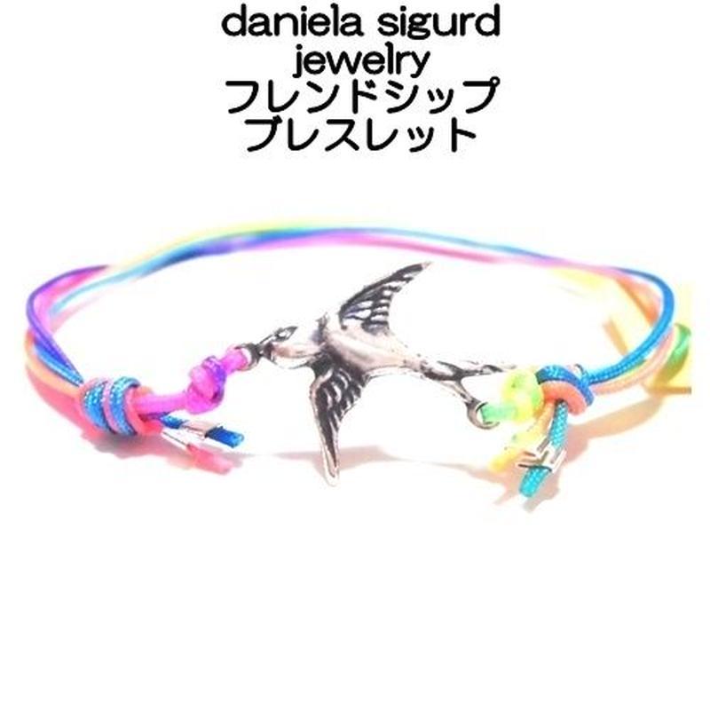 daniela sigurd jewelry フレンドシップ ブレスレット つばめ レインボー シルバー メンズ レディース おしゃれ ブランド