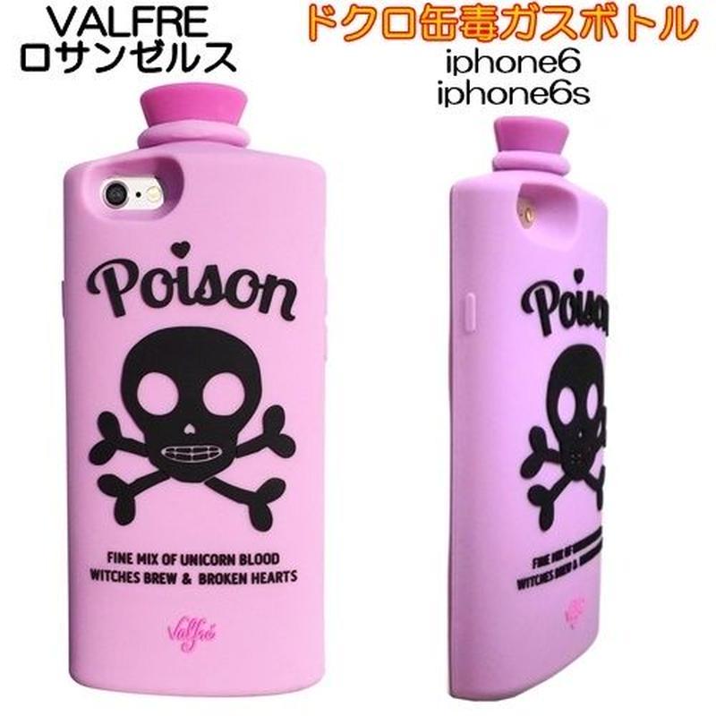 Valfre ロサンゼルスのドクロ毒ガスボトル iphone6のシリコンカバーで厚みある形 かわいいiphone6sケース ラベンダー
