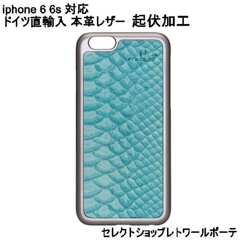 マッバ mabba 本革 レザー The Snake Laguna iPhone 6 6s Hulle grey スマホケース iphone6s