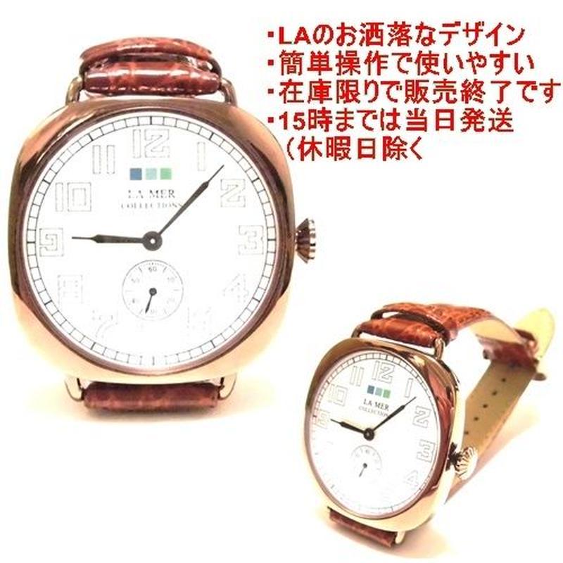 LAMERCOLLECTIONS ラメールコレクション vintage watch brown copper お洒落な腕時計 女性 レディース 値下げ セール 海外 ブランド