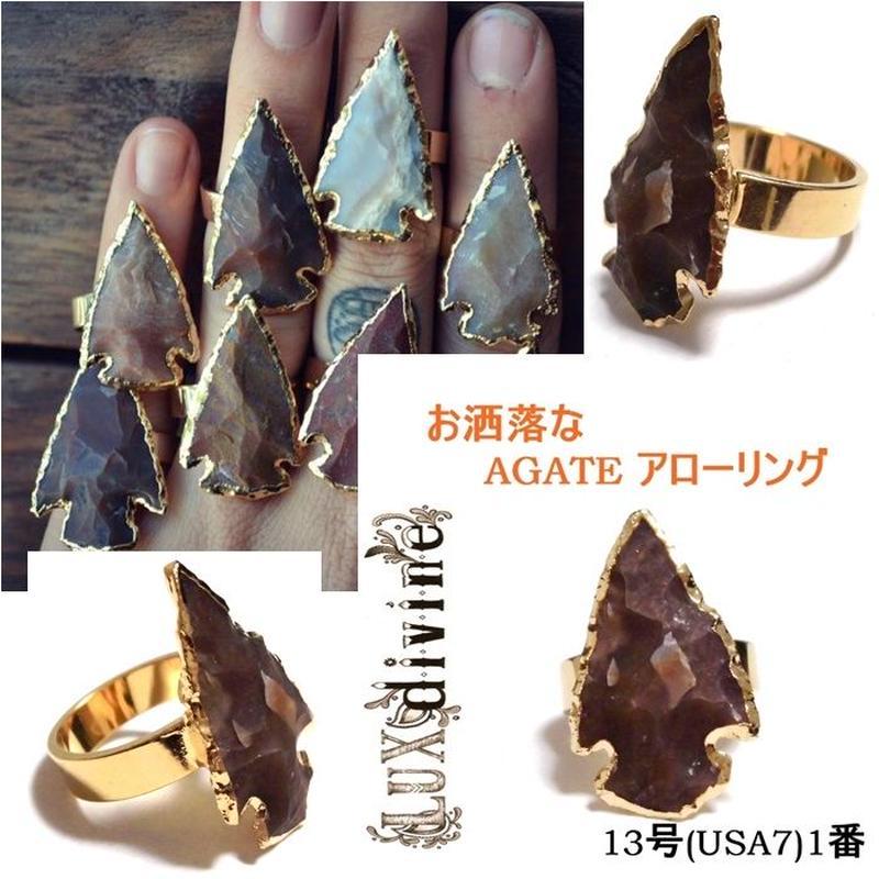 LuxDivine ラックスディバイン アメリカ アロー メノウリング 日本サイズ 13号 (USA7SIZE) 1番 ARROWHEAD AGATE Rings Gold 指輪 ゴールドメッキ