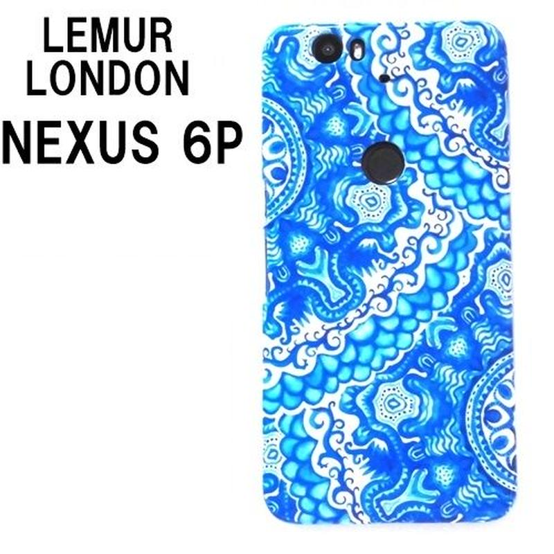 Lemur Nexus 6P ケース ネクサス6P nexus6p イギリス 水彩画 ハード スマホケース Android カバー