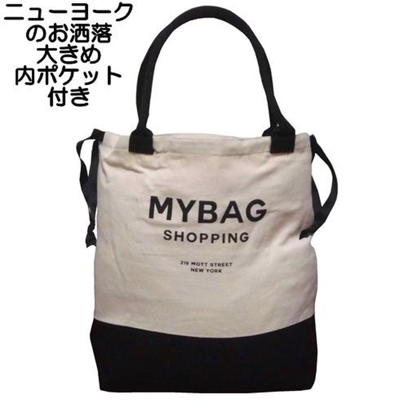 bag all トートバッグ キャンバス 大きい 丈夫 メンズ レディース マチ広い ブランド ポケット付き 布 底がある 肩掛け NYC