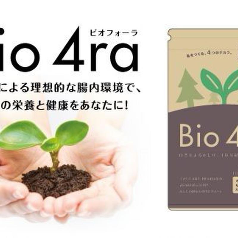 Bio4ra(ビオフォーラ)カプセル 30カプセル/1か月分